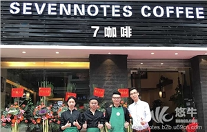供应跟着7咖啡来为你的咖啡加盟店选好址咖啡店投资