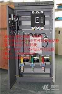 供应飞诺SCKR1-300KW破碎机软起动柜在线式软起动控制柜