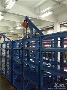 抽屉鞋盒 产品汇 供应赛维亚重型自卸式货架模具货架抽屉式货架