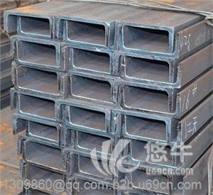 供应宣钢Q345DQ345D槽钢