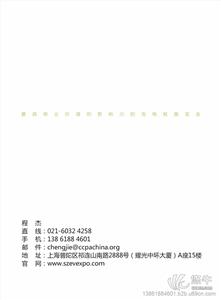 供应2017深圳国际充电站(桩)技术设备展充电桩