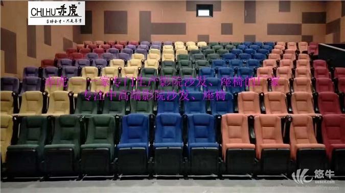 高端影院座椅