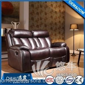 多功能电动沙发