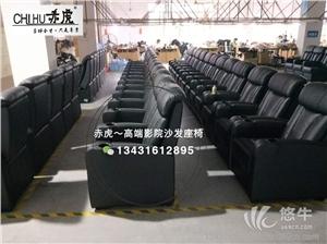 供应赤虎CH-678影院vip厅可伸展沙发真皮电动影院沙发
