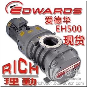 供应爱德华EH500爱德华真空泵