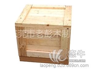供应各规格机械包装箱木托盘东莞木箱