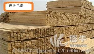 供应锯木加工,木托盘,木箱方木