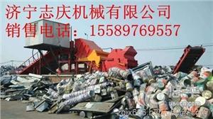 供应2017济宁志庆彩钢瓦破碎机彩钢瓦破碎机价格
