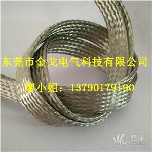 供应金戈电气TZ-TZX抗氧铜编织带镀锡铜编织带