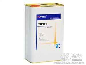 供应高透明PE胶水|无白化PE胶水PE强力胶水