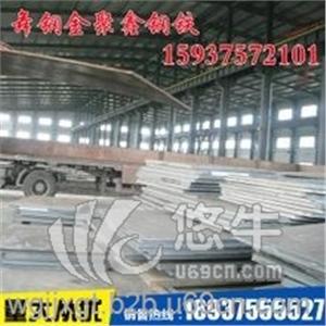 金属容器 产品汇 供应AISI4140,SA285GrC锅炉容器板