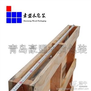 供应青岛豪盟可定制平度熏蒸进口松木实木