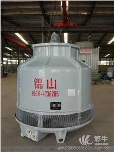供应锦山牌DLT-60圆形逆流式玻璃钢冷却塔圆形逆流式冷却塔