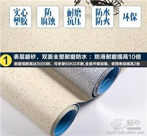 供应地板革pvc地板纸塑胶地板防水地胶地板贴pvc地板