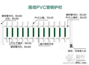 供应PVC塑钢护栏栅栏围栏铁艺花园庭院篱笆栏PVC塑钢护栏栅栏