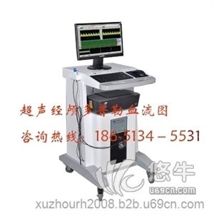 供��超���B多普勒血流分析�x�ARH3200超���B多普勒血流分