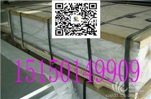供应2B16氧化光亮铝板厂家