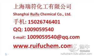 供应上海瑞符化工有限公司35320-23-1D-氨基丙醇