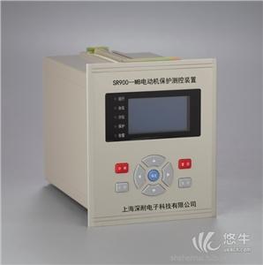 供应SR900-MB 电动机保护测控装置电动机保护测控装置