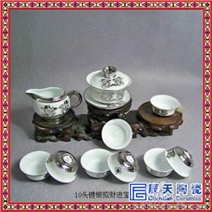 供应辰天陶瓷茶具套装订做手绘精美茶具陶瓷茶具套装