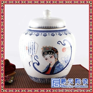 供应辰天陶瓷手绘精美罐子厂家订做罐子陶瓷茶叶罐