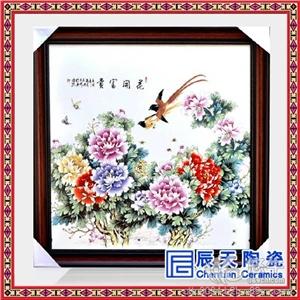 供应辰天陶瓷 瓷板画订做 装饰壁画陶瓷瓷板画壁画