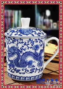 供应辰天陶瓷 厂家订做陶瓷茶杯 高档国礼茶杯陶瓷茶杯订做