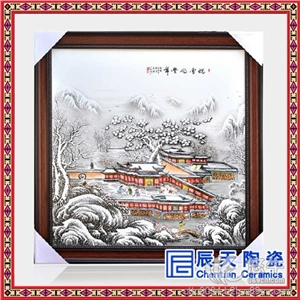 供应辰天陶瓷 大师手绘瓷板画 厂家直销陶瓷瓷板画壁画订做
