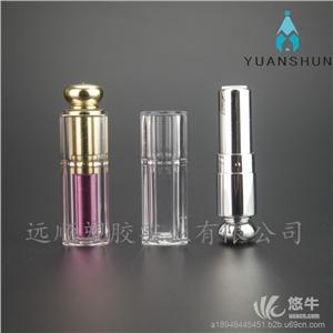 供应YSYS001各式口红管彩妆包材