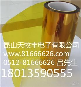 供应天牧丰TMF5690离型纸接头胶带皮革