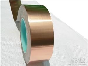 供应TMF9308麦拉铝箔胶带铝箔麦