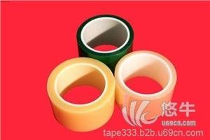 供应TMF9803黄色玛拉胶带