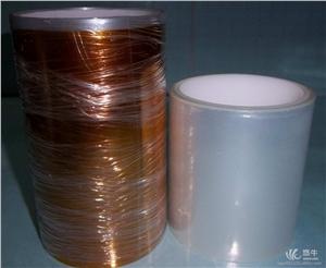 供应TMF8091玛拉胶带聚酯膜胶带
