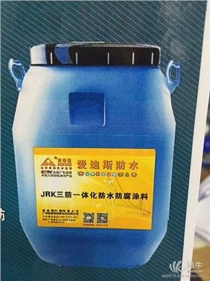 HC-51 JRK (1)