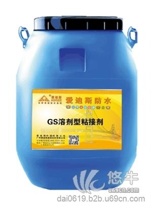 HC-218粘接剂