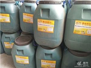 供应爱迪斯FJS反应型防水涂料反应型防水涂料