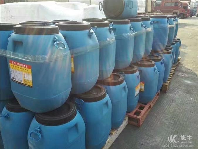 供应高渗透改性环氧防水涂料