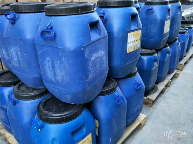 供应异丁基三乙氧基硅烷