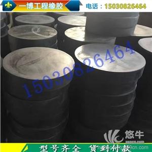 供应橡胶减震缓冲垫块报价橡胶减震缓冲垫块
