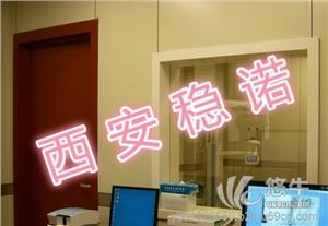 供应西安医用防辐射门,铅玻璃,无磁摄像头价格西安射线防护观察窗