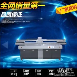 供应陶瓷玻璃皮套UV平板打印机光油同步打印机 多色彩印机