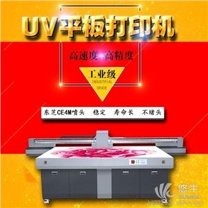 供应uv平式印花机