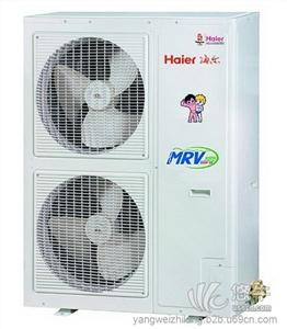 供应海尔保定中央空调冷水机