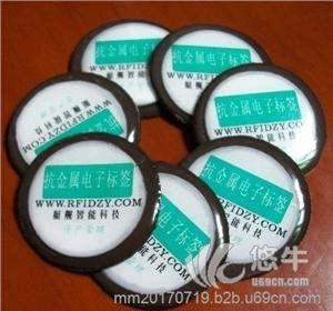 供应中卡通复旦电子标签制作_电子标
