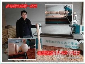 木工车床 木工车床品牌 木工车床价格 悠牛网产品汇频道