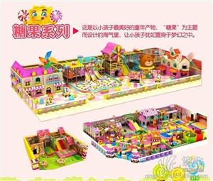 供应河北厂家直销游艺设备糖果主题系列淘气堡