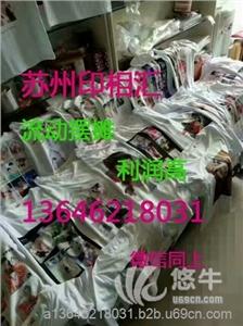 供应印相汇s0170223T恤衫定制照片设备服装印刷器材