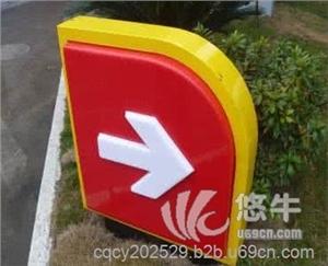 供应哪家比较好  重庆诚意广告加油站标识标牌加油站标识牌制作.