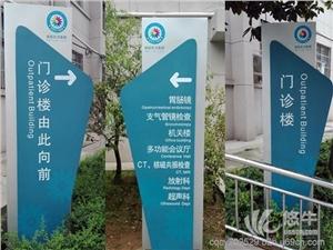 供应不二之选重庆诚意广告标牌制作厂家标牌制作厂家.