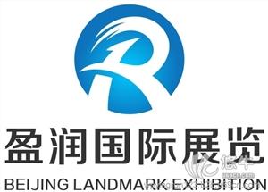 供应2017英国伯明翰电子烟展会中国总代理英国电子烟展